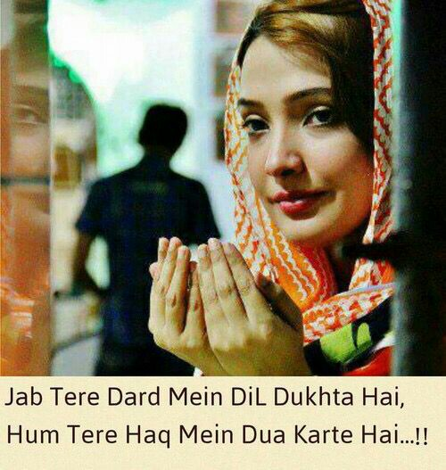 Meri Diary Se Best Sad Love Quotes - Urdu Sad Poetry