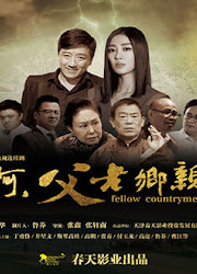 Fellow Countrymen China Drama