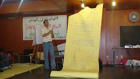 Housam Shaker (51).JPG