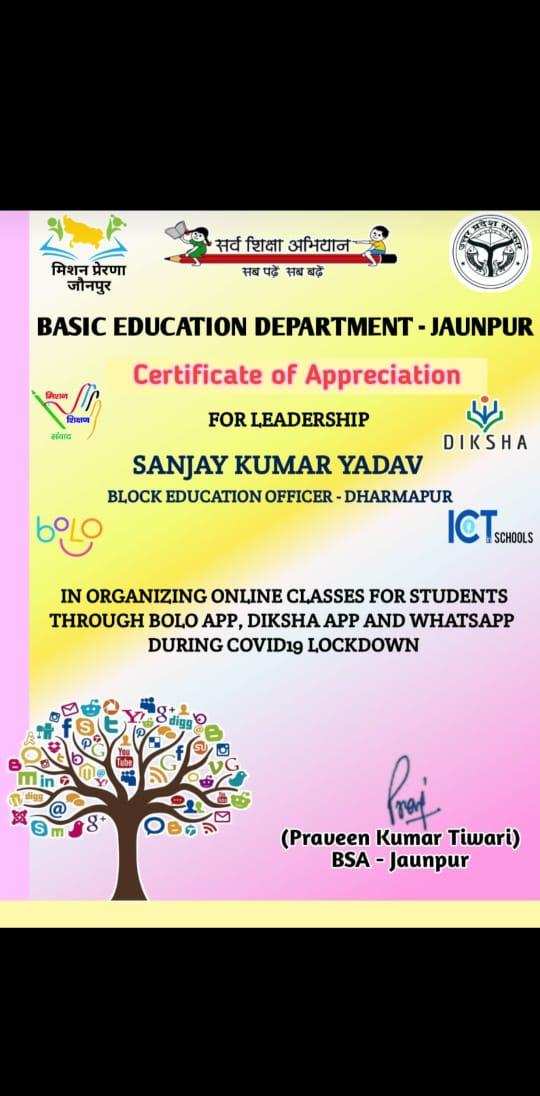 आनलाइन क्लासेज में उत्कृष्ट भूमिका के लिए बीएसए ने किया सम्मानित | #NayaSabera