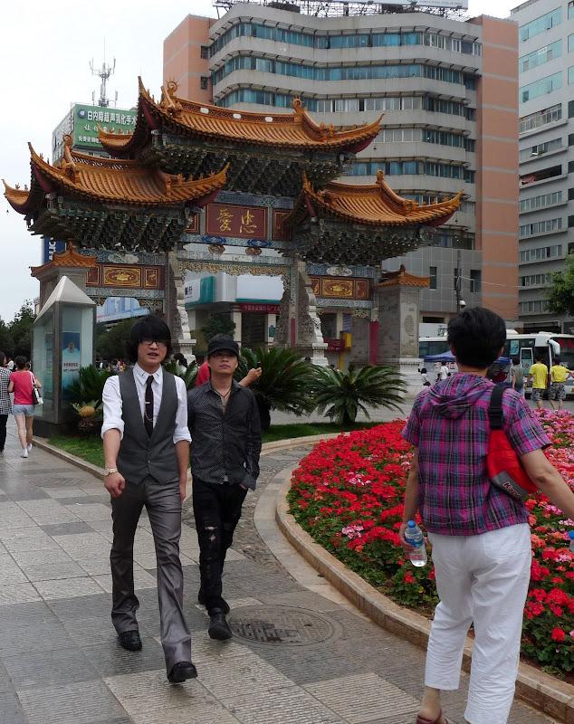 CHINE.YUNNAN.KUN MING Temple, jardin horticole,Musée des minorites - P1270381.JPG
