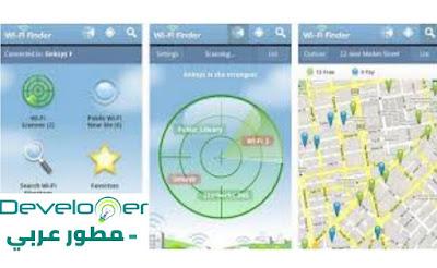 WiFi Locator - تطبيقات 2022