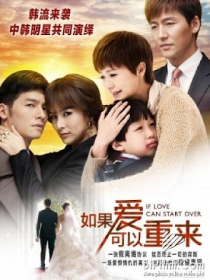 Phim Nếu Tình Yêu Quay Về - If Love Can Be Repeated (2015)