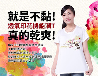 http://www.5b2f.com.tw/Sublimation/728-b005