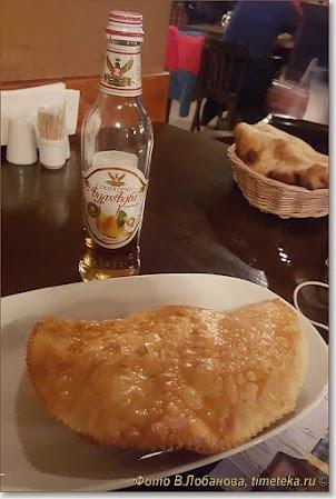 грузинский ужин