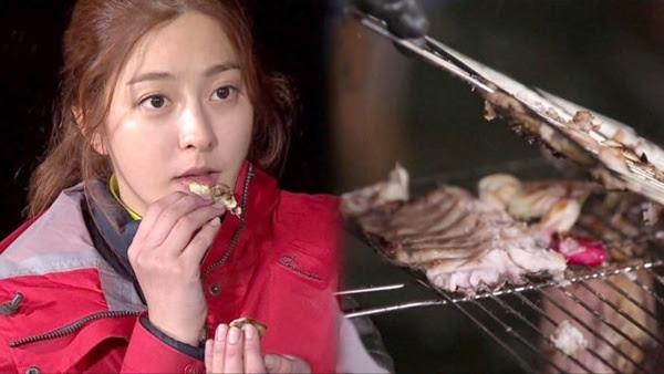 박세영 먹방