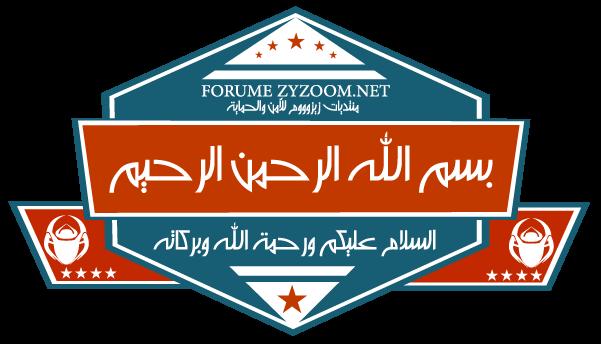 الانجليزيه الاسبانيه zyzoom.net%20670.png