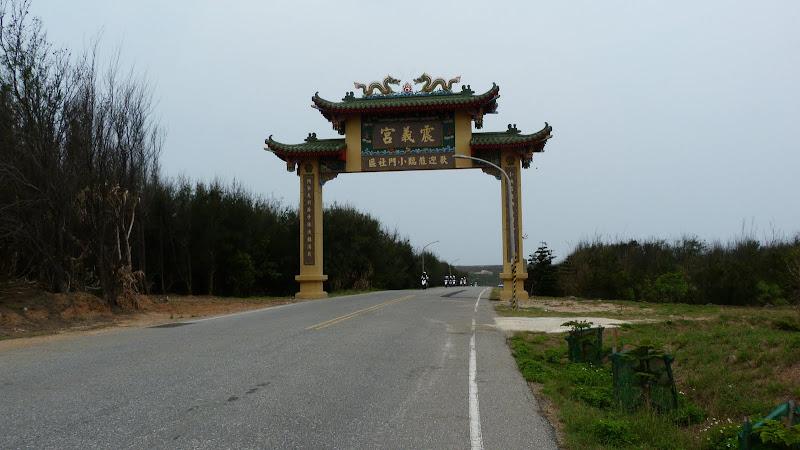 TAIWAN Archipel de Peng Hu - P1120756.JPG