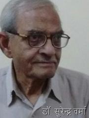 हिंदी में हाइकु – हाइकु 2002 / डॉ. सुरेन्द्र वर्मा