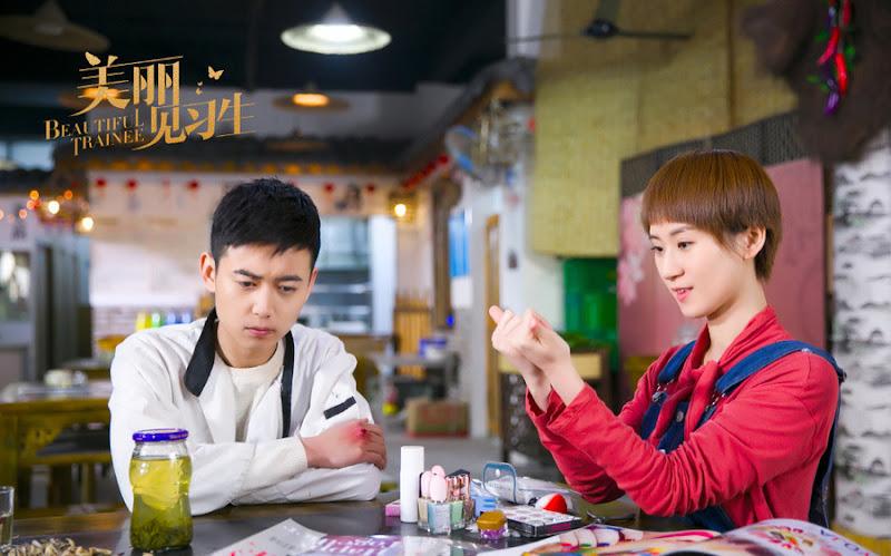 Beautiful Trainee China Web Drama