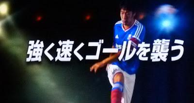横浜F・マリノス伊藤翔 強く速くゴールを襲う