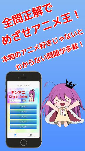 アニメクイズ「PSYCHO-PASS サイコパス2編」
