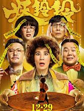 Goldbuster China Movie