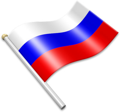 The Russian flag on a flagpole clipart image