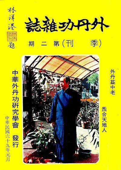雜誌2-01.jpg