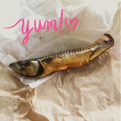 Gott om fiskens bästa datingsida