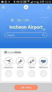 Incheon Airport Guide- screenshot thumbnail