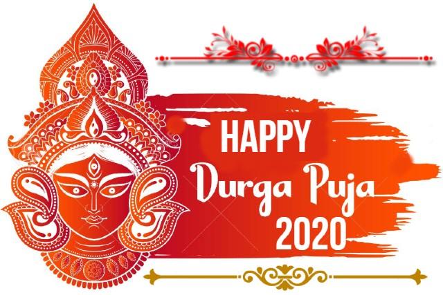Durga Puja 2020 || Durga Puja 2020 Date