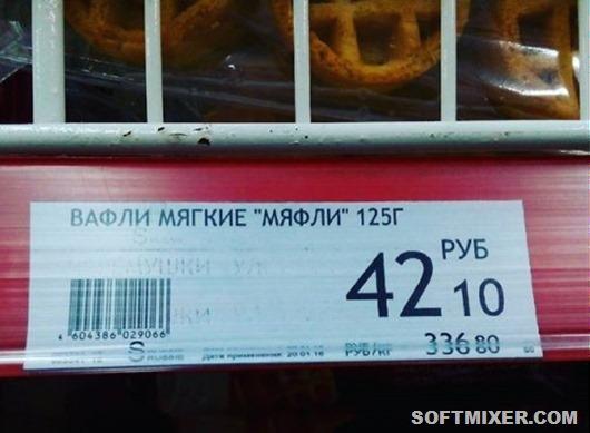 1458042455_obyavleniya-i-reklama-24