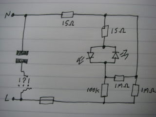 how to make mp3 player at home power saver circuit diagram by schematic diagram of energy saver how to make mp3 player at home blog on circuits diagrams