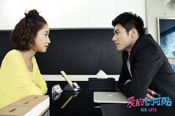 Our Love China Drama