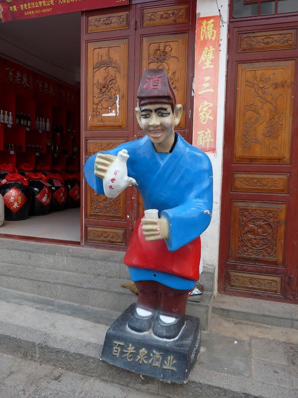 CHINE .Yunnan DALI 2 - P1170552.JPG