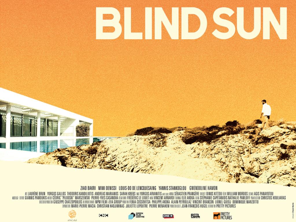 Καύσωνας (Blind Sun)  Wallpaper