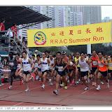 必達 Summer Run 2010 - 1
