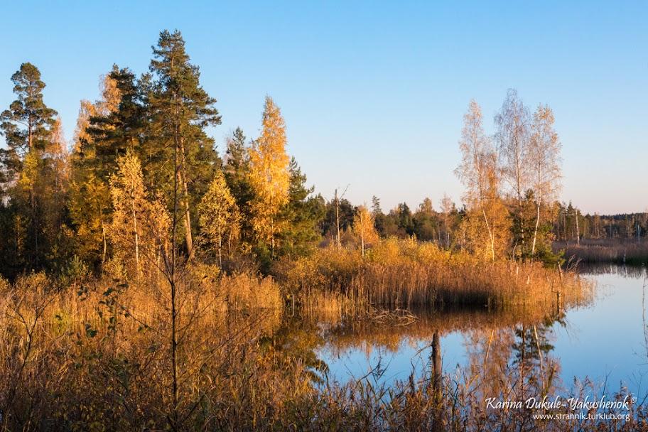Осенние озера