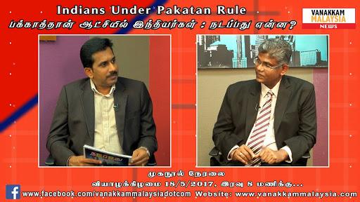 Indians Under Pakatan Rule- Nadappathu Enna? பக்காத்தான் ஆட்சியில் இந்தியர்கள் - நடப்பது என்ன?