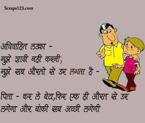 Baap ki nasihat kabhi galat nahi hoti