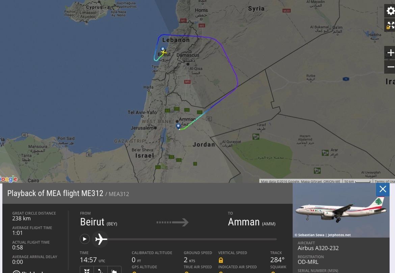 MEAはシリア上空を飛ぶ