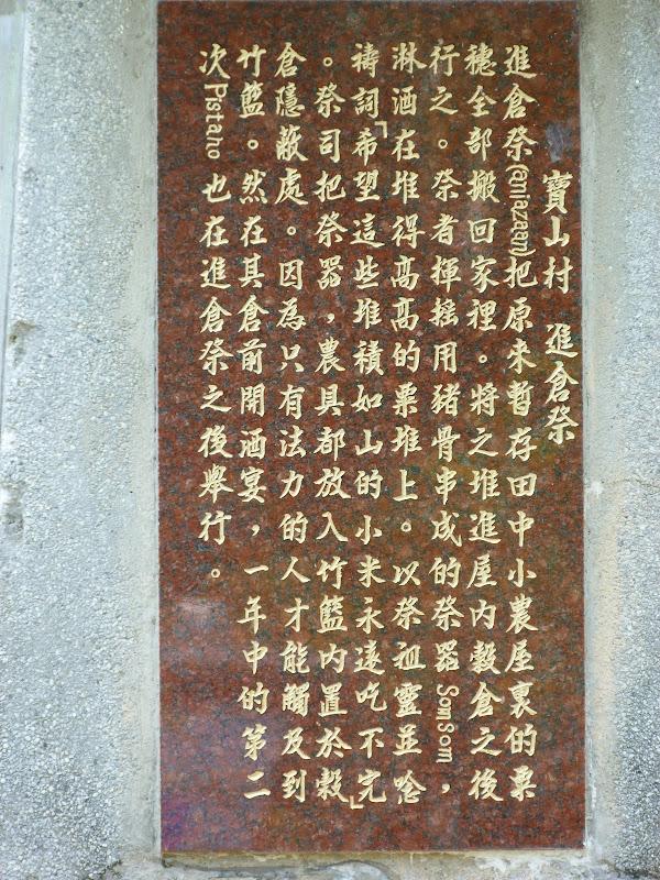 Tainan County. De Baolai à Meinong en scooter. J 10 - meinong%2B091.JPG