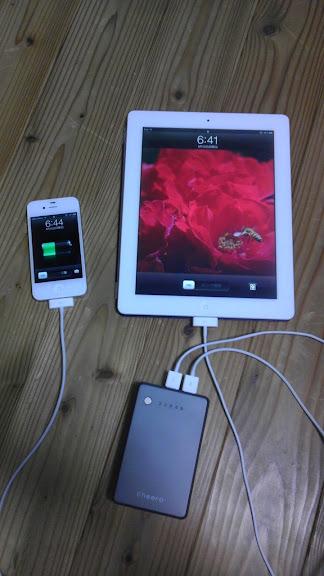 iPadとiPhoneの同時充電