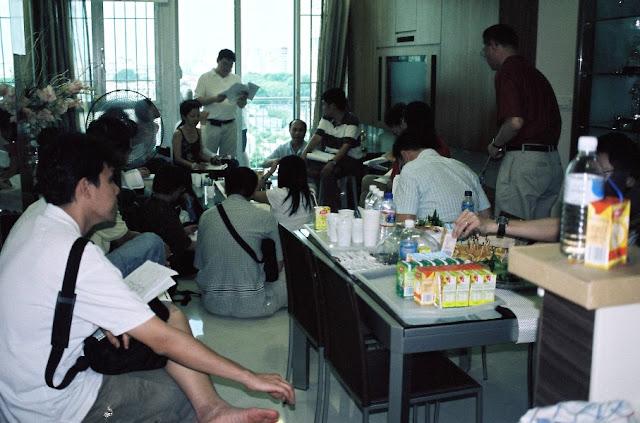 Trip - FS Practical June 08 - FS03-46.JPG