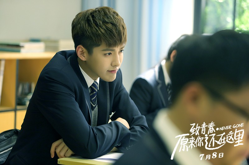 So Young 2: So You're Still Here China Movie