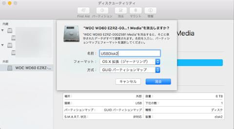 Macで名前を「USBDisk2」にしHFS+でフォーマット