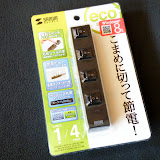SANWA SUPPLY 個別スイッチ付きUSB2.0ハブ USB-HSM410BK