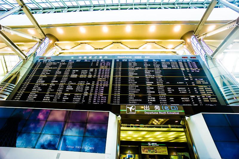 Narita Airport, Dearture hall