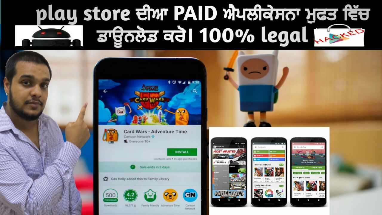 technical punjabi tips: How to donwload paid apps free from Google