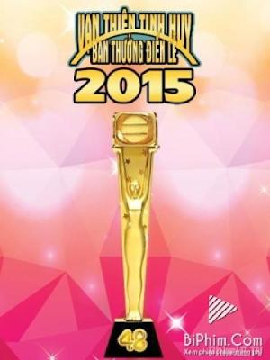 Phim Lễ Trao Giải TVB 2015 Hong Kong - Tvb Award 2015 In Hong Kong (2015)