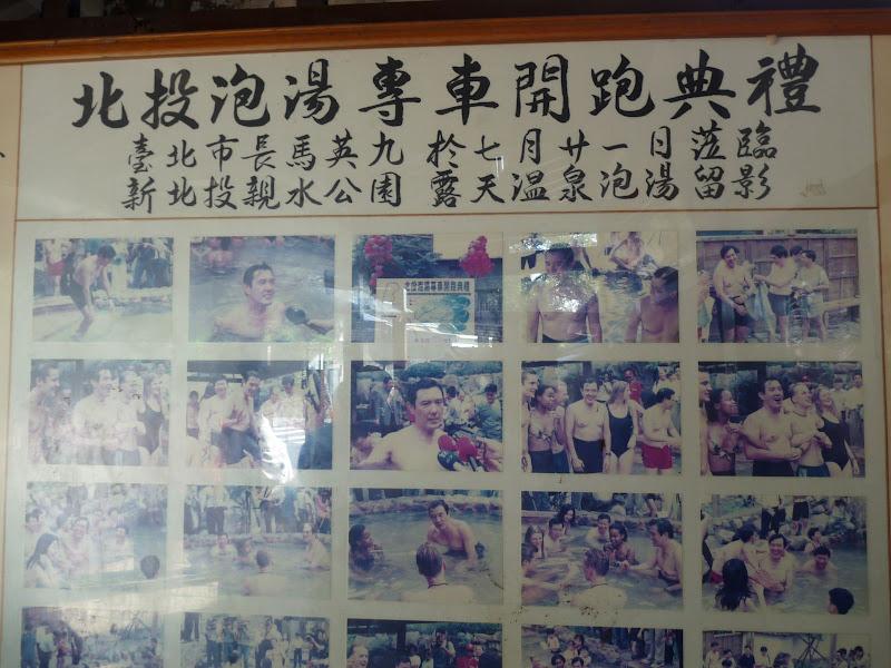 TAIWAN..Taipei,Xinbeitou Musée aborigène , Musée des sources chaudes et mémorial Sun Yat Sen 01/2009 - Xinbeitou%2B143.jpg