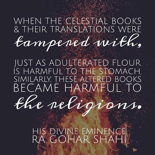 Today's Quote of the Day is from The Religion of God (Divine Love) by His Divine Eminence Ra Gohar Shahi...