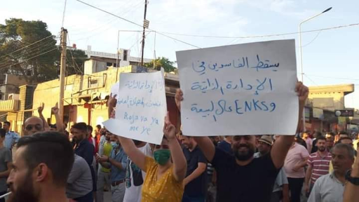 تنديدات ومواجهات بين المحتجين ومؤسسات الادارة الذاتية بعد إقرار قانون 119(التقرير الشامل)