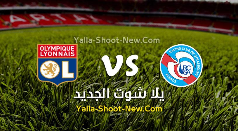 نتيجة  مباراة ليون وستراسبورج اليوم بتاريخ 18-10-2020 في الدوري الفرنسي