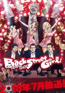 Back Street Girls: Gokudolls - Back Street Girls: Washira Idol Hajimemashita., Gokudolls (2018)