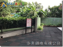 臺北市內湖區碧湖國小附幼_立柱式遊戲安全告示牌