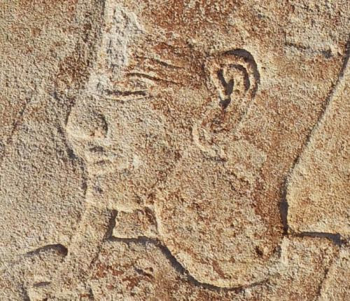 Egyptian Carving Defaced By Akhenaten Discovered