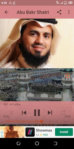 BAKR TÉLÉCHARGER MP3 ABU SHATRI