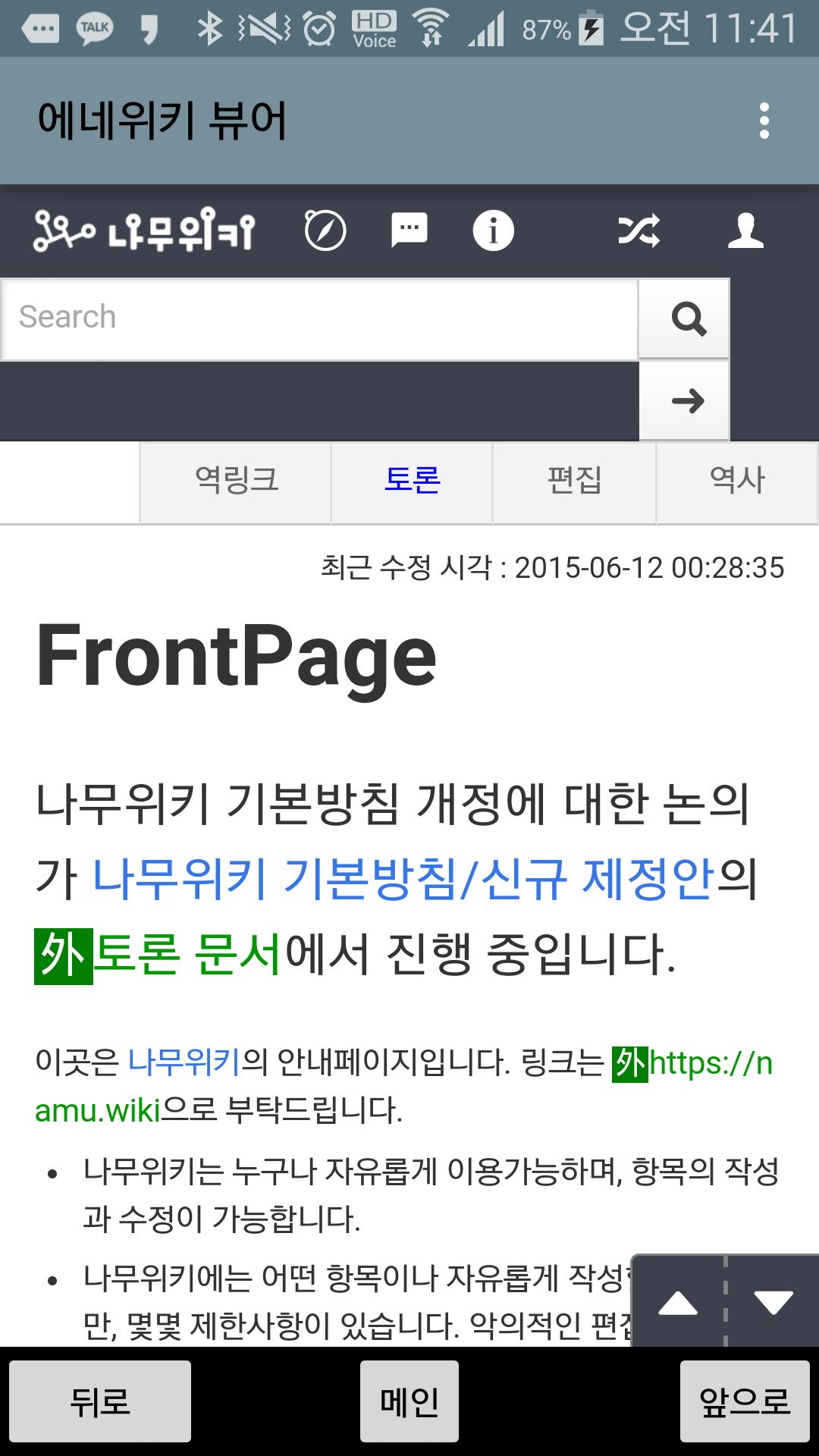 파일:external/s-media-cache-ak0.pinimg.com/b59f50906136f8bfaa0906c12bb1ebf5.png
